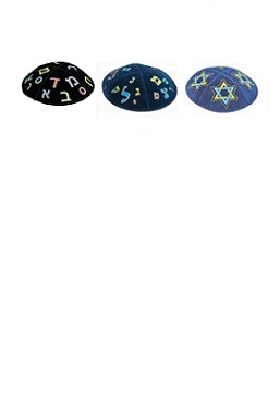 Children Kippah