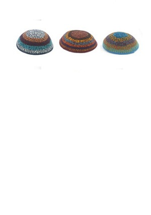 Knitted Kippah