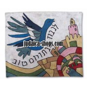 "Raw Silk Challah Cover – ""Jerusalem"""