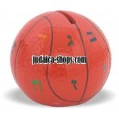 Basketball tzedakah box