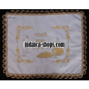 """Traditional White Challah Cover – """"Challah & Wine"""""""