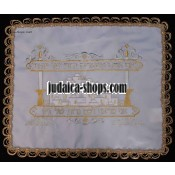 """Traditional White Challah Cover – """"Jerusalem"""""""