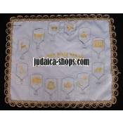 """Traditional White Challah Cover – """"Tribes"""""""
