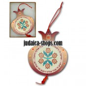 Pomegranate wall hanging blessing of the Priests - red