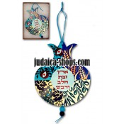 Pomegranate wall hanging blessing – 7 Species