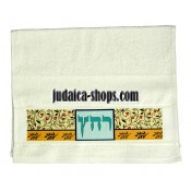 Luxurious hand towel for Passover