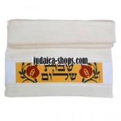 Luxurious hand towel for Shabbat