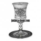 Silver Kiddush Cup - Flowers