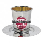Kiddush Cup - Burgundy