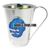 "Kiddush Cup - ""Yeled Tov"""