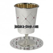Silver Kiddush Cup  with Pink Stones