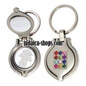 Key Chain  with Mirror - Hoshen