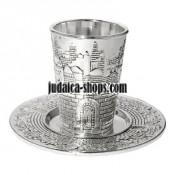 Jerusalem Pewter Kiddush Cup
