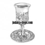Jerusalem Silver Kiddush Cup