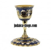 Jerusalem Kiddush Cup – Blue with sapphire stones