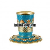 Jerusalem Kiddush Cup  - Turquoise with stones