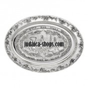 Silver Shabbat Tray  - Grapes