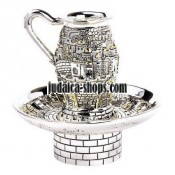 Silver Mayim Achronim - Jerusalem
