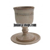 Ceramic Kiddush Cup - brown rim.