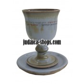 Ceramic Kiddush Cup - splashes of brown.