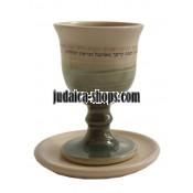 Ceramic Kiddush Cup - Green