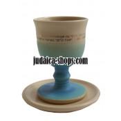 Ceramic Kiddush Cup - Sky Blue