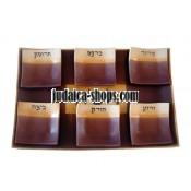 Ceramic Seder Plate - Brown