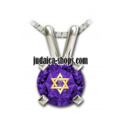 Star of David Necklace with Shema