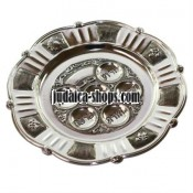 Round silver plated Seder plate