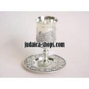 Silver-Plated Kiddush Cup & Plate Set - Jerusalem