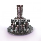 Pewter Wine Fountain