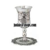 Silver-Plated Kiddush Cup & Plate Set - Grapes