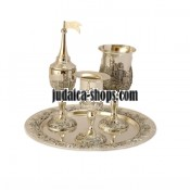 Silver-Plated Havdalah Set  - Jerusalem
