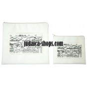 Tallit Bag & Tefillin Bag - City of David - White