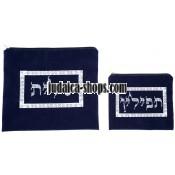 Tallit Bag & Tefillin Bag - Calligraphy - Blue