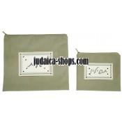 Tallit Bag & Tefillin Bag - Green