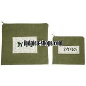 Tallit Bag & Tefillin Bag - Curls - Green