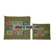 Tallit Bag & Tefillin Bag - 12 Tribes- Green