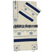 Rikmat Elimelech - Embroidered Wild Silk Tallit – 'Star of David'