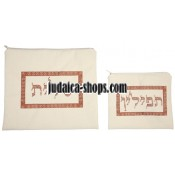 Tallit Bag & Tefillin Bag - Calligraphy - Red