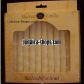 12 Tall Shabbat Candles - White