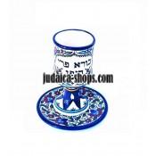 Armenian-style Kiddush Cup & Plate Set