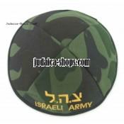 "Embroidered ""Army"" Kippah - Black"