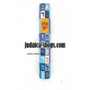 Alef-Bet Mezuzah Case - Blue