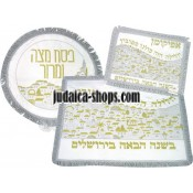 3-piece Set – Afikomen Bag. Pillow Case and Matzah Cover (Satin)