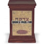 Wooden 'Jerusalem'  Tzedakah Box