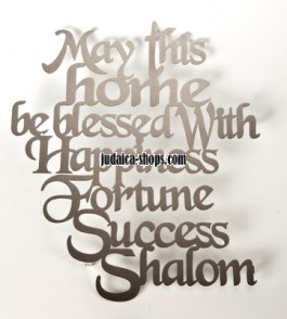Blessing for the Home Floating Letters