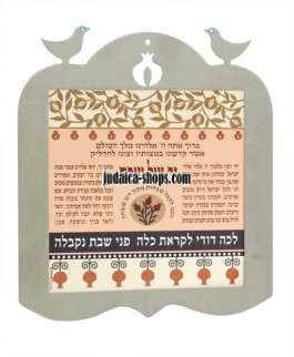 Hadlakas Ner Shabbos' plaque
