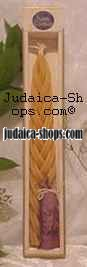 Braided Havdalah Candle  and Spices