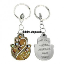 Key Chain  with Crystal Stones - Hamsa
